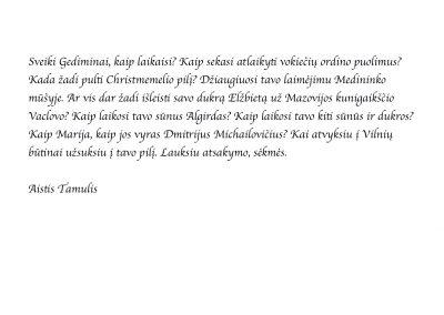 Aistis Tamulis